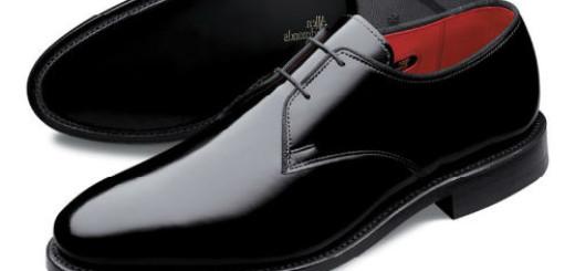 мужские туфли во сне