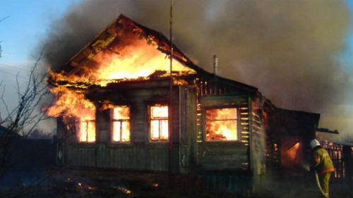 горит свой дом
