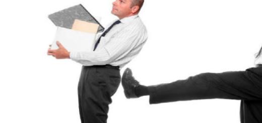 увольнение с работы во сне