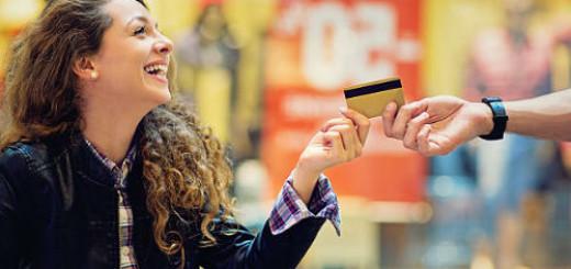 банковская карточка чужая во сне