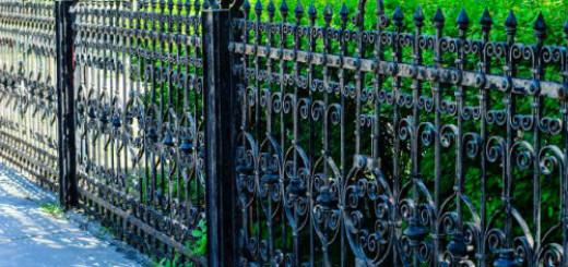 железный забор во сне
