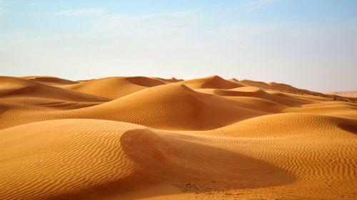 чему снится желтый песок