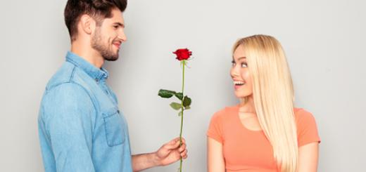 романтический настрой