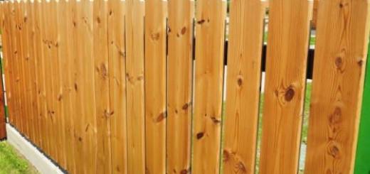 деревянный забор во сне