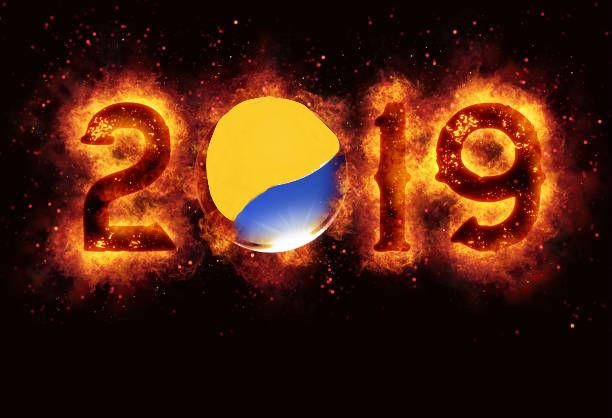 украина пророчество на 2019 году