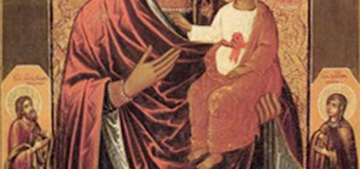 икона божией матери виленская