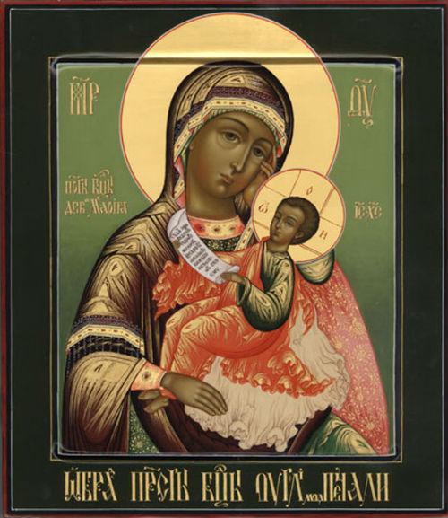 икона божьей матери утоли мои печали