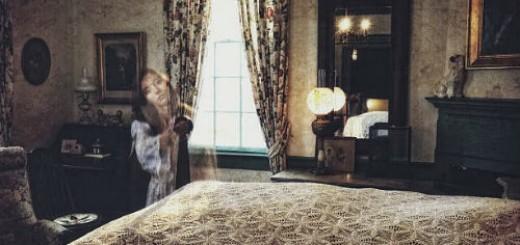 дом умершего во сне
