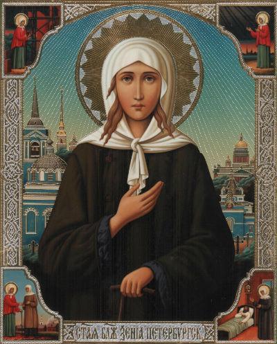 икона святой блаженной ксении петербургмкой