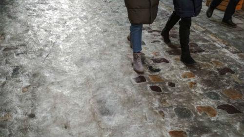 к чему снится лед на дороге