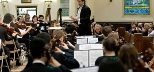 оркестр во сне
