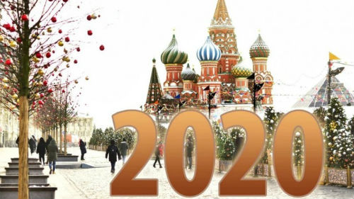 предсказание для россии на 2020 год