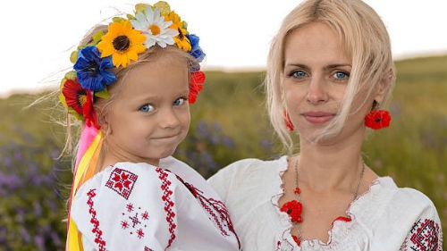 прогноз для украины на 2020 год