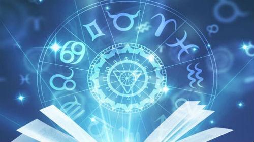 гороскоп на неделю с 29.06 по 5.07.2020