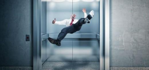 лифт падает вниз во сне