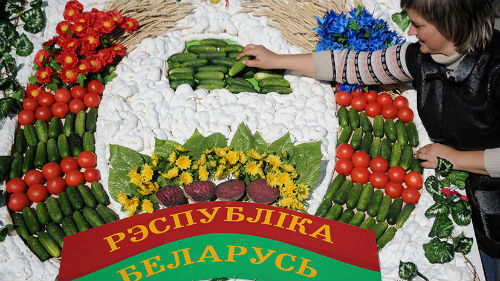 астропрогноз для белоруссии на 2021 год
